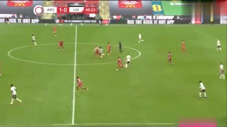 社区盾杯决赛 阿森纳vs利物浦 集锦