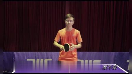 乒乓球教学:正手攻球技术,解决你的动作问题