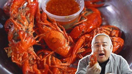开百万豪车吃路边摊,长沙10元一只的小龙虾,肉质鲜嫩贼入味!