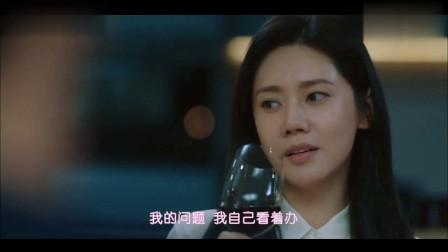 韩剧:秋瓷炫很爱她老公