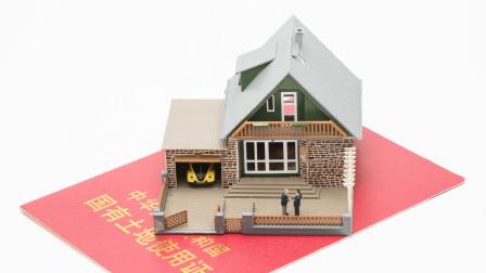 农村朋友注意了!国家明确规定,城镇子女可以继承宅基地使用权!