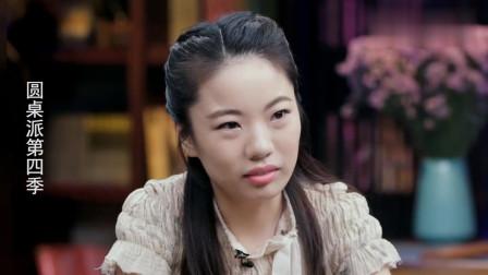 蒋丰:日本人在上海机场,为难工作人员,我走过去就开始骂他