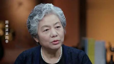李玫瑾:小孩子说的话,一定是大人教的,他怎么可能说那样的话