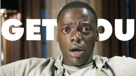 几分钟看完黑人小伙灭白人女友一家的美国悬疑电影《逃出绝命镇》