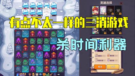 【π】国产三消rpg肉鸽游戏,《妙连千军》介绍