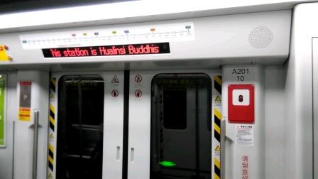 [戴口罩]广州地铁8号线北延段文化公园站-华林寺站A6香槟鼠