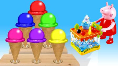 小猪佩奇卖雪糕儿童玩具