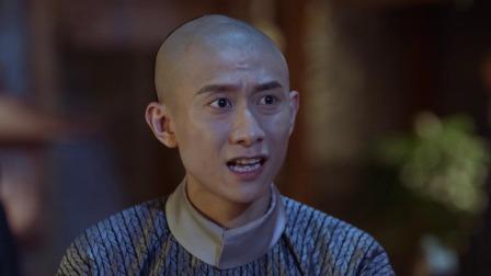 韦小宝有口难辩,三哥道长质问风际中死因