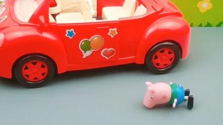 猪妈妈让佩奇开车小心点,正好被乔治听见了