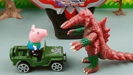 怪兽拿来了变身器,乔治说这明明是奥特曼的