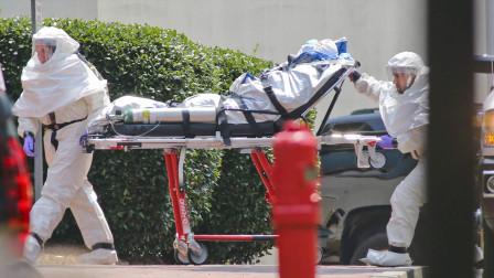 """没有人能活着出来!美护士曝光:新冠重症患者被安排""""等死"""""""