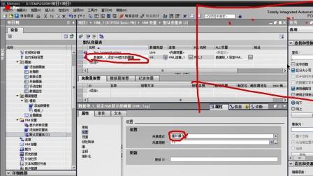 西门子博途触摸屏编程-PLC读取HMI画面编号、通过PLC变量触发画面编号HMI进行显示