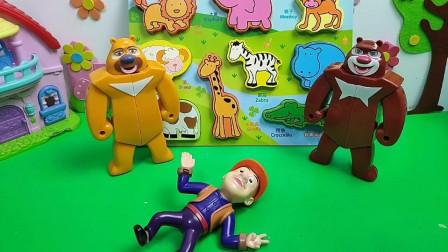 熊大熊二光头强合体去保护森林喽!