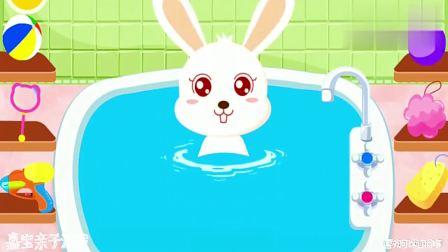 宝宝巴士:兔兔洗澡水好冷哦,我们快来帮忙添一些热水吧!