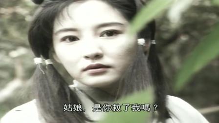 李莫愁回忆往事!15年来对陆展元念念不忘,被辜负变得狠毒