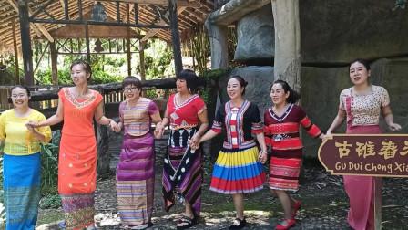 拉祜族舞蹈加林赛
