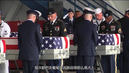 """纪念长津湖战役70周年,美国把狼狈逃窜描述成""""壮举"""""""