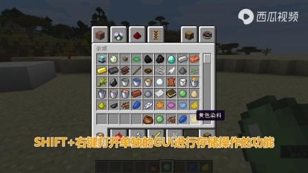 我的世界:1.17版本更新,岩浆可再生能源!