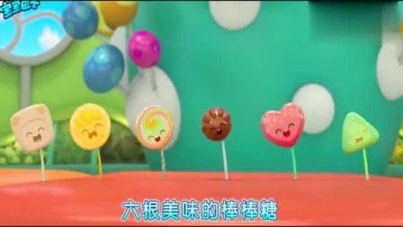 宝宝巴士:妙妙做的6根棒棒糖真可爱啊