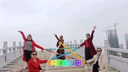 健康快乐彩视作品集:华容广厦社区姐妹健身舞蹈队,《相聚永远,真情不变》,2020年11月20日状元湖掠影。
