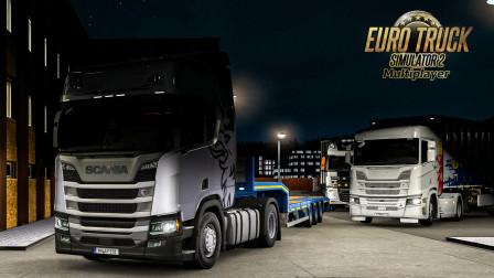 欧洲卡车模拟2:过审小王子 | 2020/11/28直播录像(1/2)