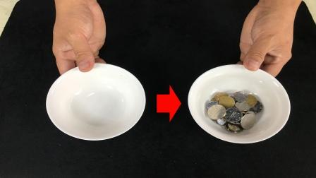 空碗连续变出硬币,餐桌上就能表演,学会骗朋友玩玩
