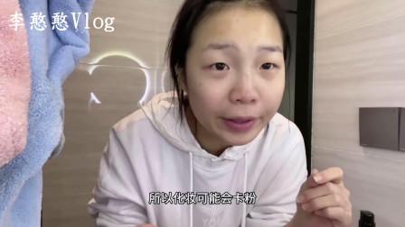 李憨憨Vlog:高二独居女孩放学购物日常,真是有趣!