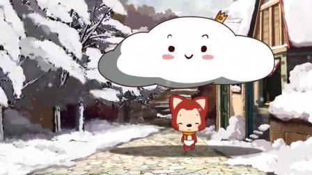 阿狸梦之岛:小云朵长大啦阿狸盖着它睡觉,睡得好香啊