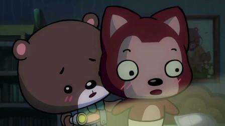阿狸梦之岛:真稀奇,大熊家的玩具复活啦!它还自己跑出屋外玩耍
