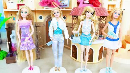 芭比娃娃选美大赛,王子哥哥到底会看上哪个呢?