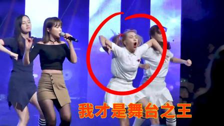 老娘好不容易唱首歌,却被伴舞砸场子,网友:当场开除她!