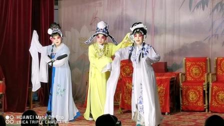 《三返魂》,王力,周晓梅,吳潤琴,三花川剧团2020.11.29演出。