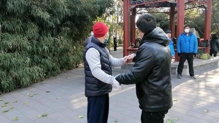 20201129北京紫竹院推手交流