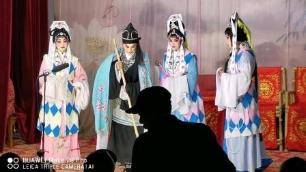 巜佛堂升天》,郑洪,陈英,三花川剧团2020.11.29演出