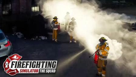 模拟消防英豪-联机 #2:二  人  转 | Firefighting Simulator - The Squad