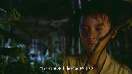 怪侠一枝梅:三娘不知道自己母亲是谁,从小被收养,却还是被抛弃