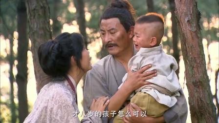 怪侠一枝梅:三娘也是苦命的孩子,因为全家逃荒,被父母抛弃