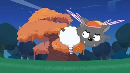 喜羊羊:喜羊羊果然智慧过人,成功解锁冷冻枪,从异世界突围