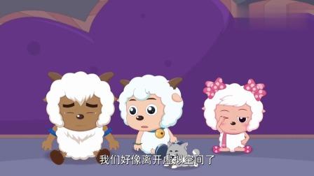 喜羊羊:夜太狼遇到小时候的自己,原来自己的梦想一直是当个画家