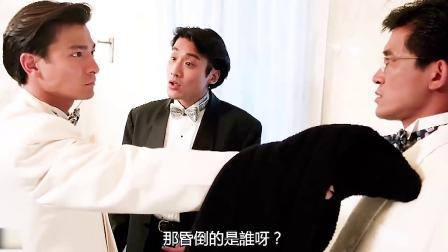 梁家辉VS刘德华:两大影帝爆笑如雷