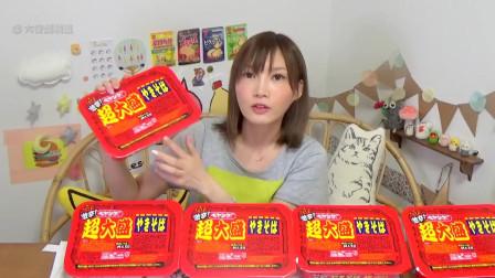 【吃货木下】辣辣辣辣辣peyoung炒面五个!面色潮红浑身湿透的木下你见过么?