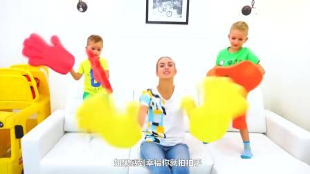 国外儿童时尚,萌娃在玩大手掌,一块去玩玩吧
