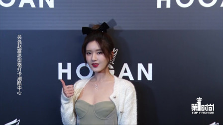 第1时尚-吴磊赵露思型格打卡潮酷中心