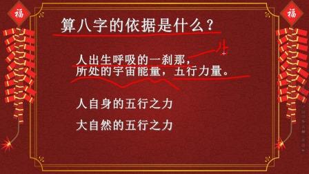 新派八字李极泉:剖腹产择时出生的孩子,命运被改变了?