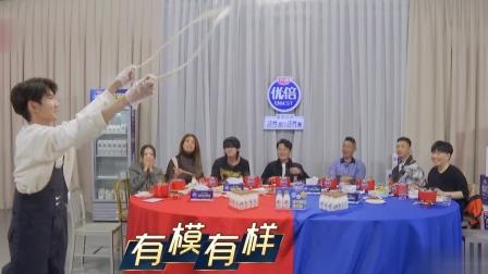 王源表演甩面,把众人笑得合不拢嘴