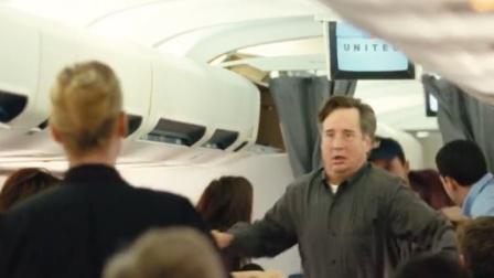 飞机上遇到炸弹,该怎么做?