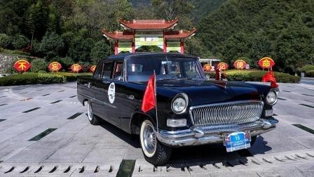 """用时间追忆美好—2020""""中国国际名城经典车拉力赛"""""""