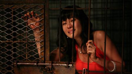 妹妹被囚禁地下室,姐姐调查后也掉入陷阱,真实案件改编!