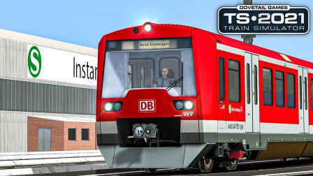 模拟列车2021:紧急制动王 驾驶BR474.3于汉堡城铁S1线 | 2020/11/29直播录像(1/2)