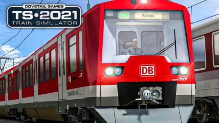 模拟列车2021:稍微克制一点的紧急制动王 驾驶BR474.3至汉堡Altona | 2020/11/29直播录像(2/2)